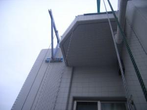 ゴンドラ作業用の突梁